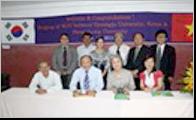 베트남 3개 대학과 학사교류체결 2011.11사진