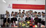 2012.11 중국하얼빈 한국어학당 개소 사진