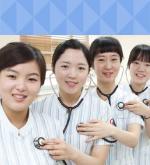 보건복지산업대학